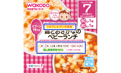 hahacoco_0805_rinyushoku_04.jpg